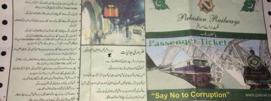Pakistan railway children fare
