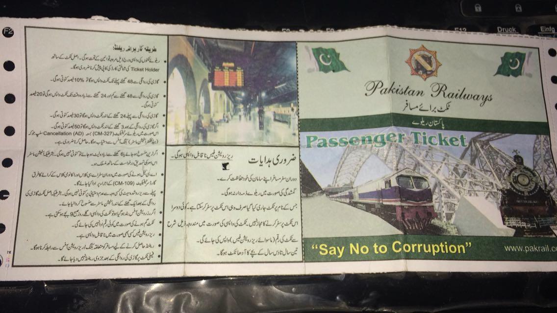 pakistan-railways-ticket-sample