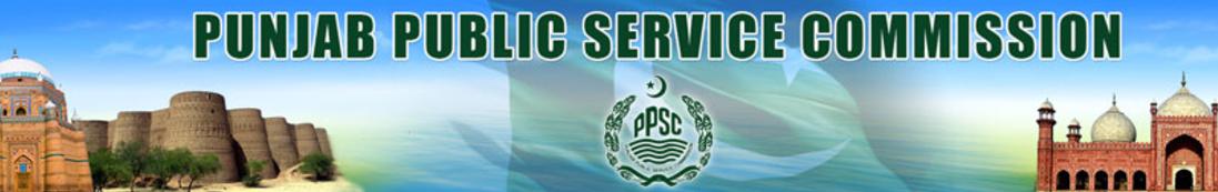 2017 PPSC (Punjab Public Service Commission) Lecturer Computer Science