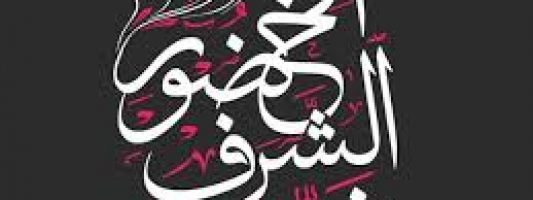 Best Famous Urdu fonts for ms word
