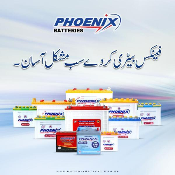 Photo of Phoenix tall tubular batteries price specs in Pakistan