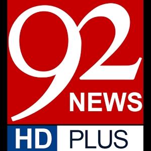 92-List of news channels whatsapp number in Pakistan