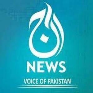 aaj-List of news channels whatsapp number in Pakistan