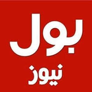 bol-List of news channels whatsapp number in Pakistan