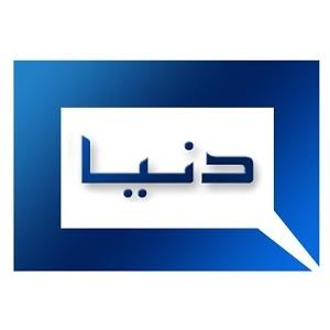 dunya-List of news channels whatsapp number in Pakistan