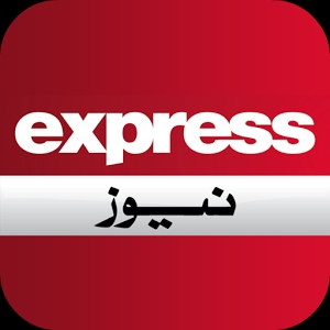 express-List of news channels whatsapp number in Pakistan
