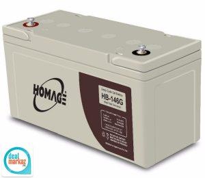 hb146g-homage batteries price list in pakistan 2019