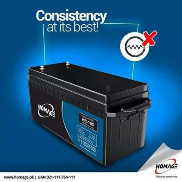 Photo of homage batteries price list in pakistan 2019