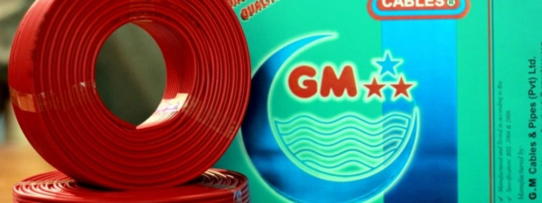 GM Cables Dealers in PakistanBest About