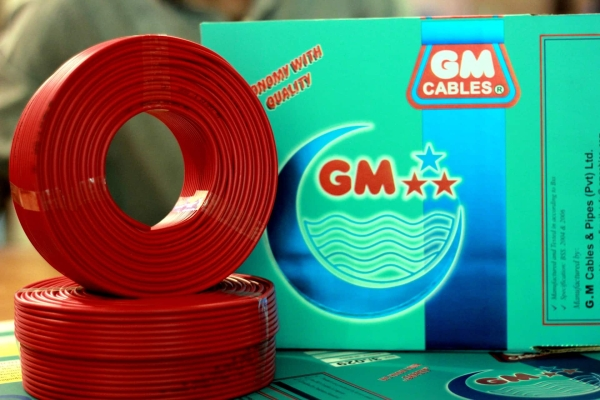 Photo of GM Cables Dealers in Pakistan